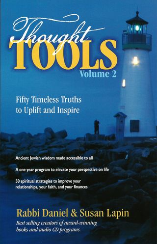 Thought Tools Papaerback Vol 2
